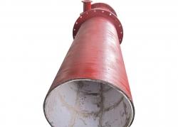 金属陶瓷内衬复合管
